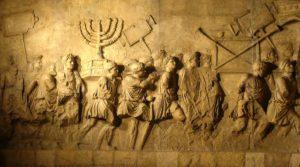 ティトゥス凱旋門(エルサレム神殿からユダヤの象徴メノーラを持ち出す)