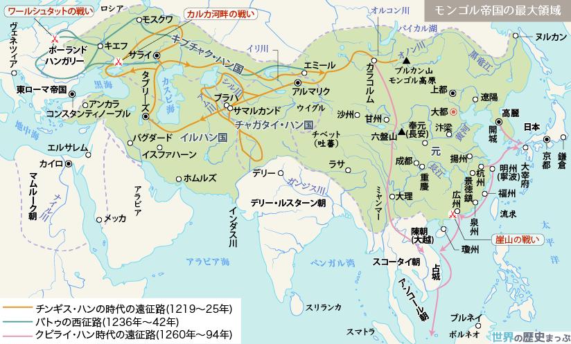 モンゴル帝国の最大版図